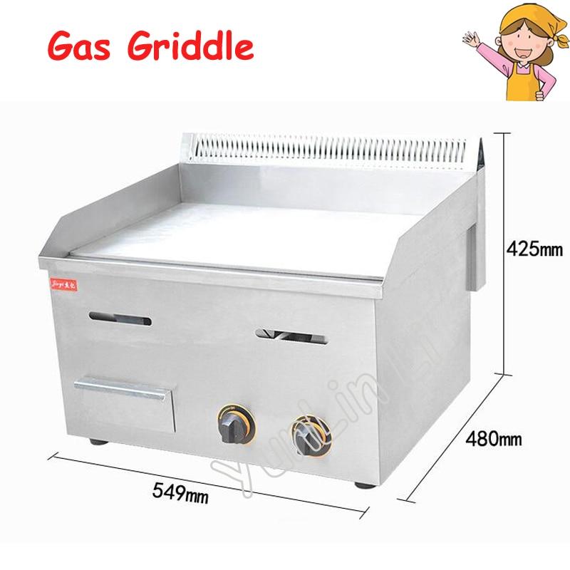 Gas Griddle Teppanyaki Steak Grill Shredded Gas Grilling Oven Causeway Burn Snacks Cooking Machine FY 718C