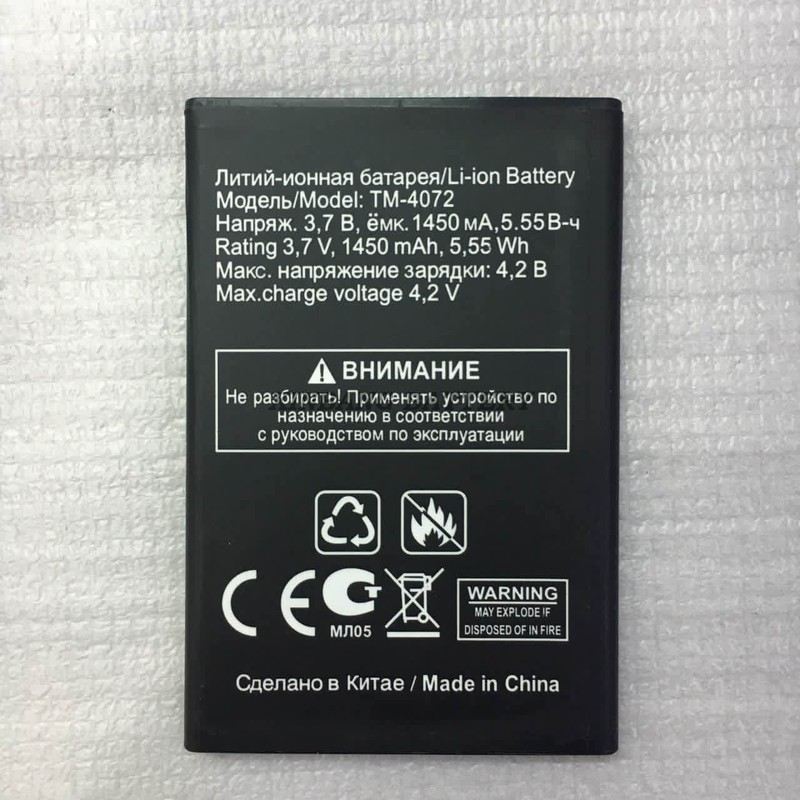 New for texet TM-4072 4072 Rechargeable Battery 1450mAh inner Batteries Replacement Mobile phone lithium battery