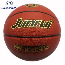 JUNRUI Basketball Outdoor Play S
