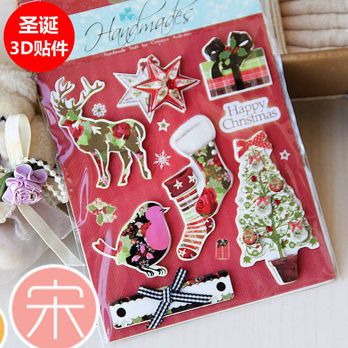 Aliexpress.com : Buy DIY 3D Christmas card Greeting Card ...