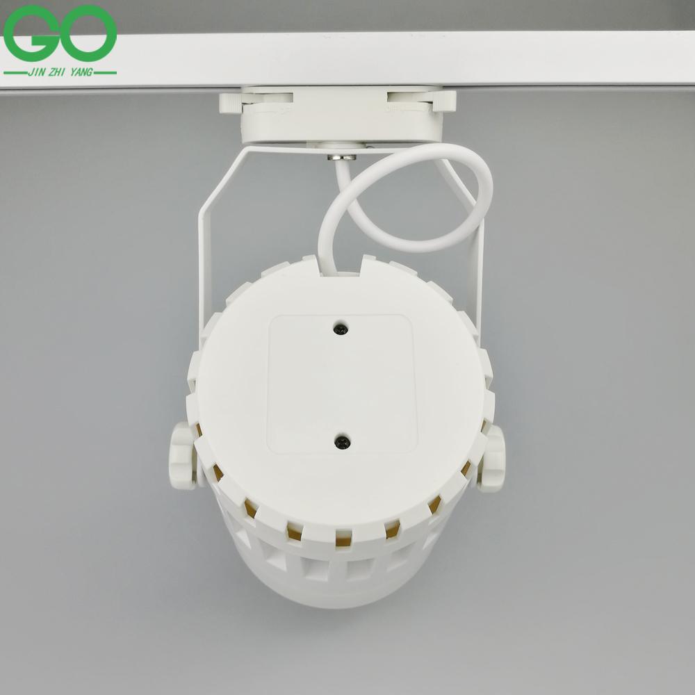 Track light 30W-4