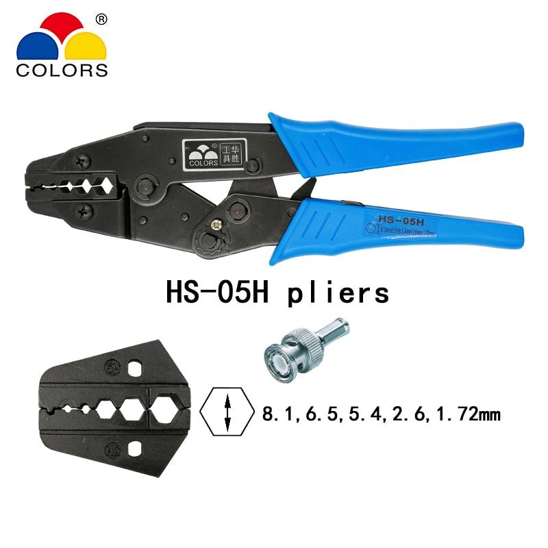 COLORS HS-05H coaxial crimping pliers RG55 RG58 RG59,62, relden 8279,8281,9231,9141 coaxial crimper SMA/BNC connectors tool 142 0701 841[rf connectors coaxial connectors pc end mt jc mr li