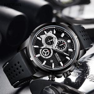 Image 2 - MEGIR wojskowe zegarki kwarcowe mężczyźni Top marka luksusowe Chronograph Sport zegarek Relogios Masculino silikonowy pasek zegarek na rękę człowiek 2101 czarny