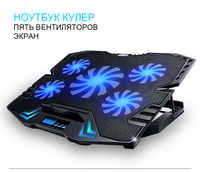 12-15,6 zoll laptop Cooling Pad Laptop kühler USB Fan mit 5 lüfter Licht Notebook Stand und Ruhig leuchte für laptop