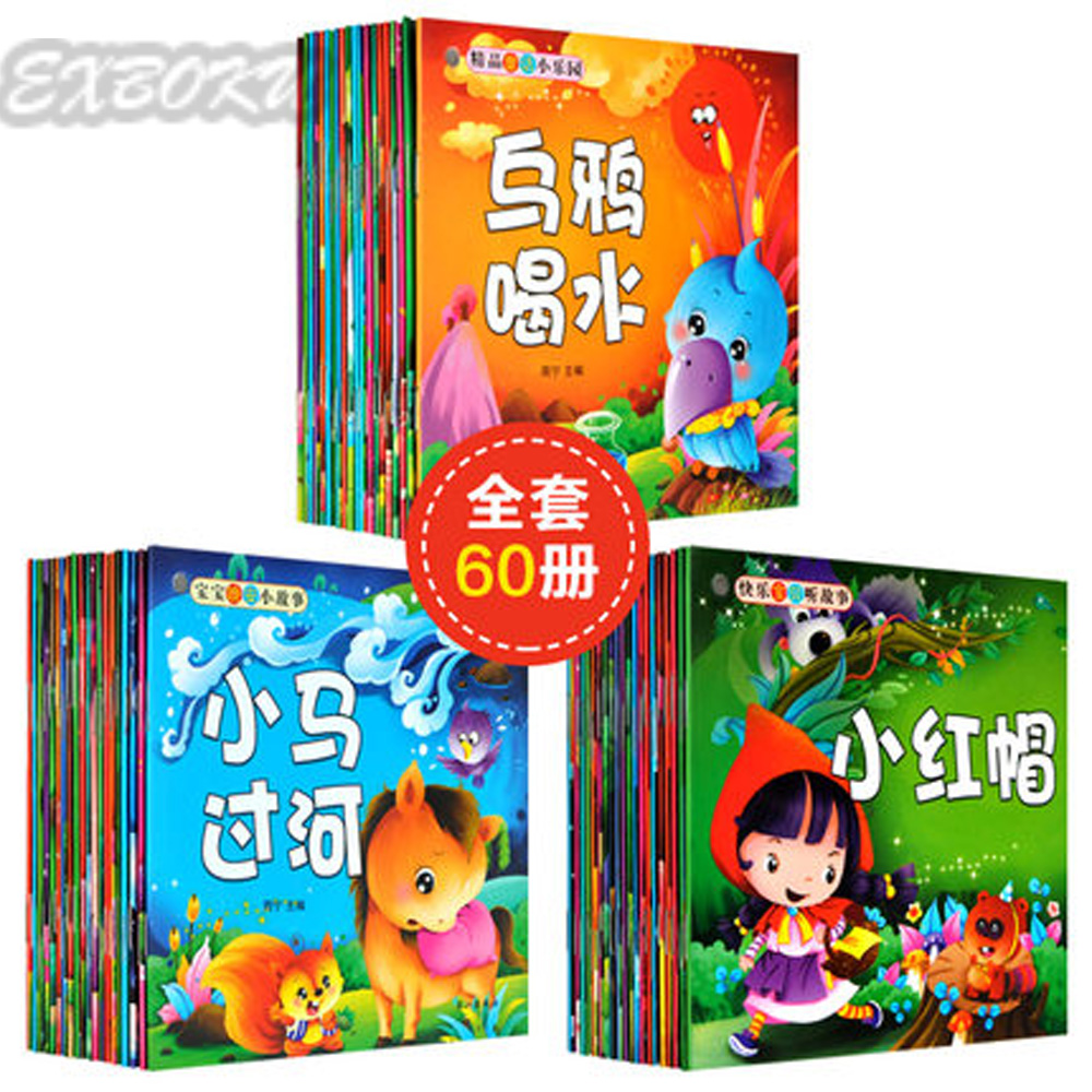 60pcs/set Chinese Stories Picture Book Set For Baby 0-3 Years Kids Learn Chinese Word Letter Pinyin Hanzi Pictures Book