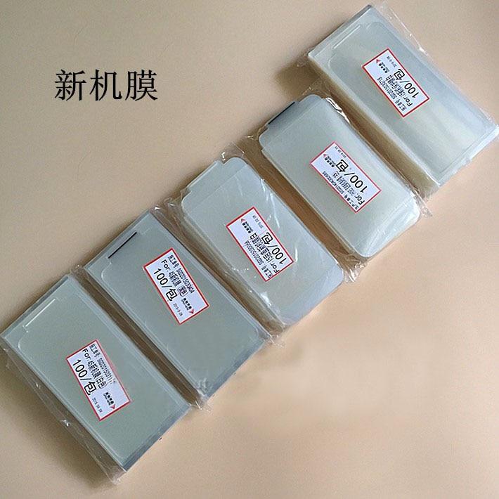 ekvinor-100pcs-lot-factory-front-screen-protector-film-for-iphone-6-6plus-for-iphone-5-5s-5c-4-new-phone-film-refurbishment
