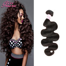 Gluna Hair Company Brazilian Virgin Hair Body Wave 4 Bundles Cheap Human Hair Brazilian Hair Weave For Sale Double Weft Weaves