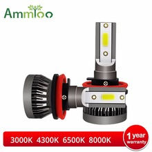 AmmToo H7 светодио дный фар автомобиля H1 светодио дный H7 H8 H11 Headbulb 8000Lm H9 9005 HB3 9006 HB4 для авто светодио дный лампы 60 W 3000 K 4300 K 6500 K 8000 K
