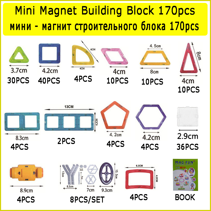 170Pcs Mini Magnetic Blocks Magnetic Toys Designer Model Magnetic Blocks Educational Construction Birthday Christmas Gifts in Blocks from Toys Hobbies