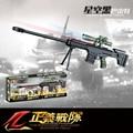 Water Crystal nerf Gun ,sniper rifle gun blaster Soft Nerf Bullet Gun With Flashing Night Light , Kids Toys Christmas Gift