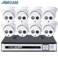 Супер 5MP NVR POE 48 в HD H.265 сети Массив ip камеры 4 K HDMI Выход Крытый Белый купол обнаружения движения безопасности Системы