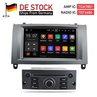 Android 7 1 2G RAM Auto Glonass GPS Navigation Car DVD Stereo Headunit For Peugeot 407