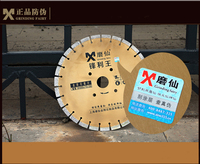 Super sharp high gear the husband road cutting disc diamond saw blades marble marble tablets road cutting line