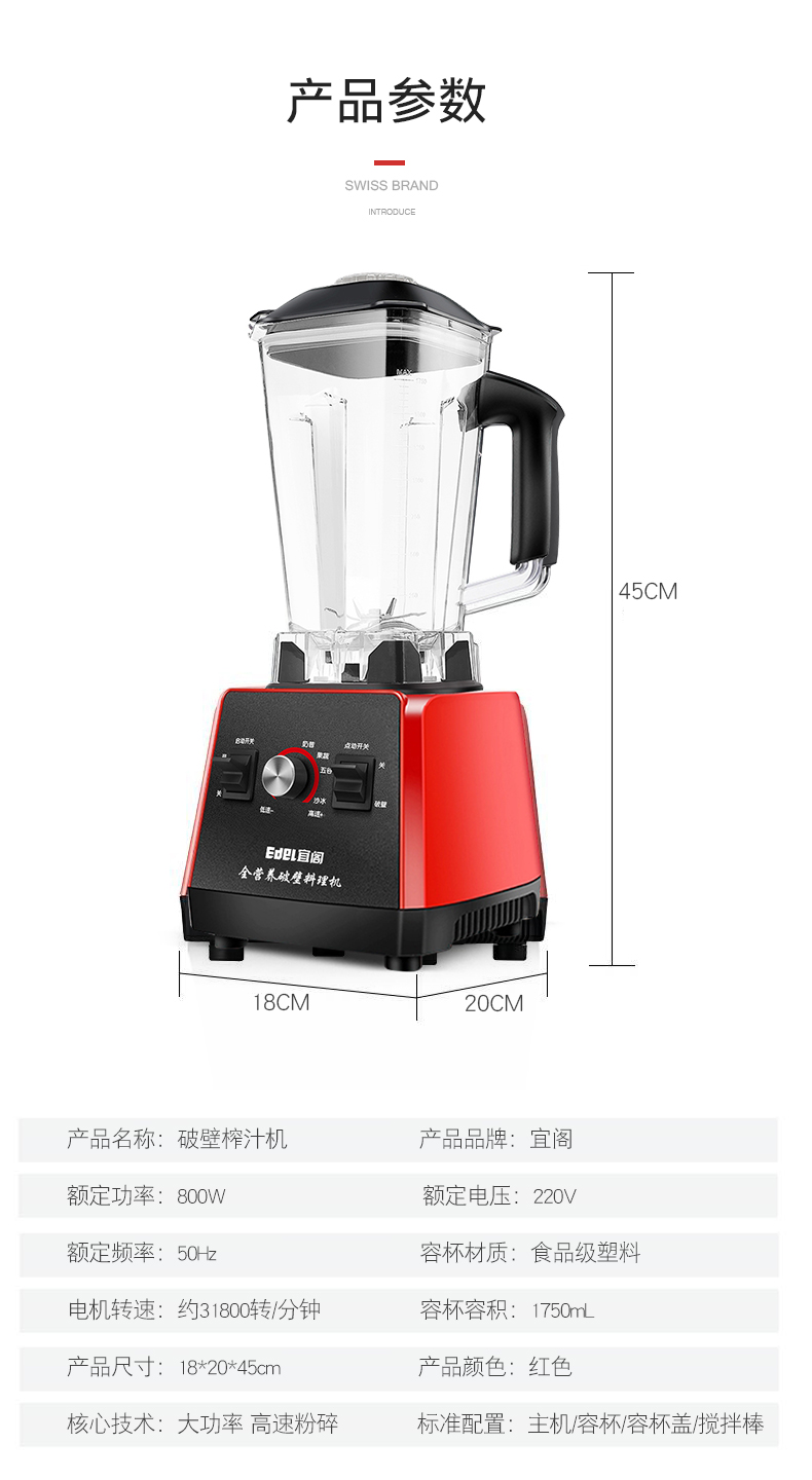 Juicer Household Small Fruit Multi-function Fruit and Vegetable Soy Milk Automatic Fried Juice Machine  Blender 21
