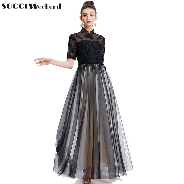 SOCCI WEEKEND 2018 Muslim Retro Evening Dress Lace Embroidery Half Sleeve  Built-In Bra Black Formal Evening Dress For Women 66e7ad8ca7a1