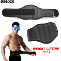 High Quality Weightlifting Belt GYM Fitness Crossifit Weight Lifting Waist Back Support Lumbar Protection Power Training