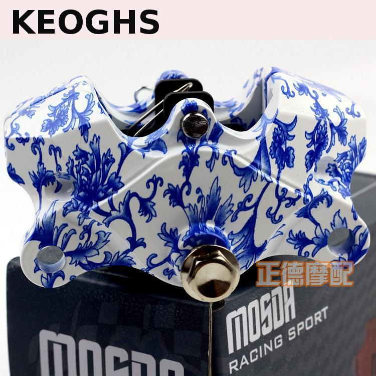 KEOGHS Motorcycle Brake Caliper 84mm 2 Piston White And Blue Color Chinese Style Universal For Honda Kawasaki Yamaha Ducati keoghs motorcycle brake disc 220mm 260mm white and blue chinese style for yamaha scooter cygnus modify