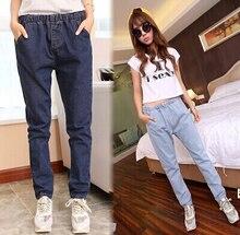 2016 Осенью новый женская большой размер тонкий эластичный пояс светлые джинсы Мыть Джинсовые дикие женские брюки
