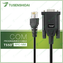 Program Cable for Mobile Transceiver GM300/M110/ GM338/GM318