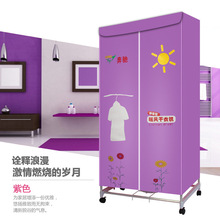 Dryer Double Layer Drying Machine Ultra Quiet Dryers Home Saving Dryer Dedicated Baby Manufacturers ITAS2103