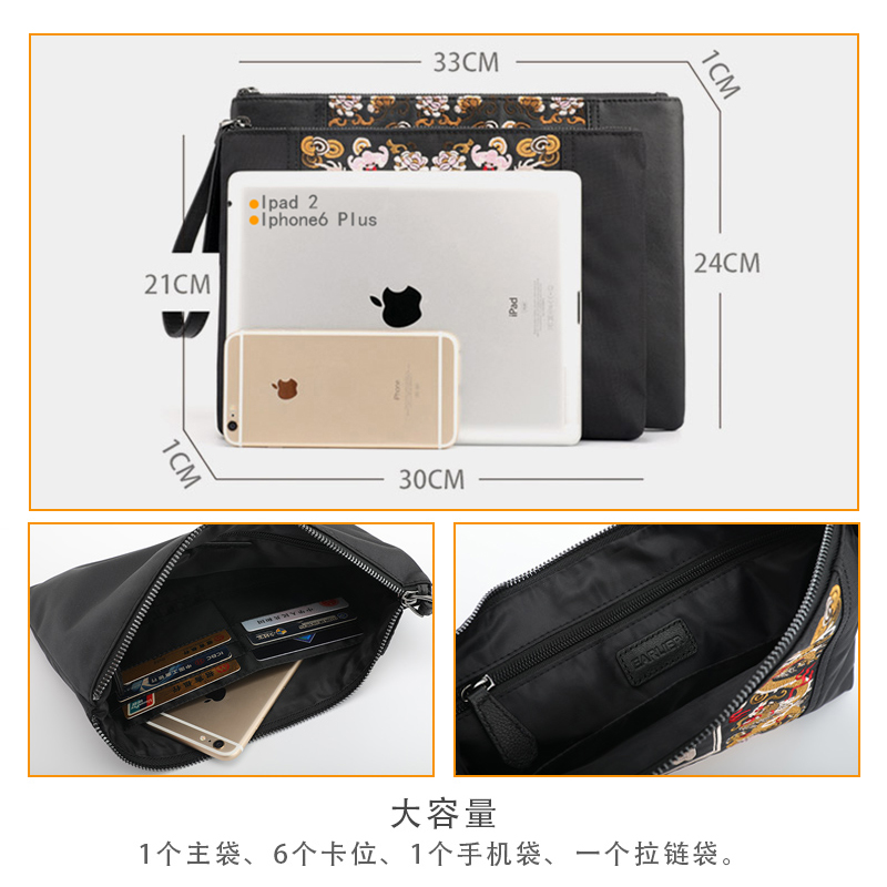Men bag Clutch Bag embroidery Shoulder bag Wallet Handy Bag Handbags Day Clutches Male Large Purses