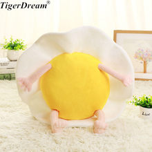 60X60cm cute poached egg pp cotton plush food toy funny kids pillow creative cushion children birthday gift home decoration(China)
