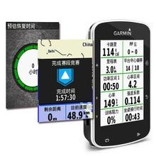 Ordinateur de vélo pour GPS Garmin Edge 520 vélo support vélo Activé Étanche sans fil compteur de vitesse vente chaude