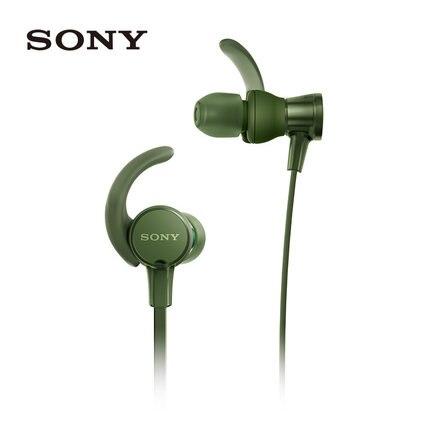 Sony Mdr Xb510as Extra Bass Wired Earphone W Mic Ipx5 Stereo Sweatproof Earbuds Aliexpress