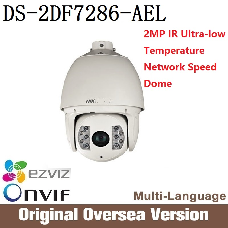 HIK  DS-2DF7286-AEL Original English version 2MP IP camera CCTV security camera  Surveillance POE ONVIF 4K HD network mini hikvision ds 2ae5123t a original english version 2mp ptz ip camera cctv security camera surveillance poe onvif 4k hd network