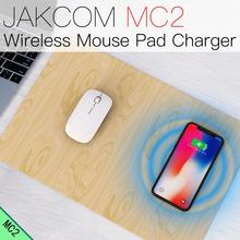 JAKCOM MC2 Wireless Mouse Pad Charger Hot sale in Chargers as holder for phone car baterry charger