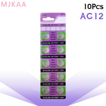10pcs/pack AG12 LR43 SR43 260 386 1.55V Alkaline Watch Batteries Coin Cell Battery стоимость