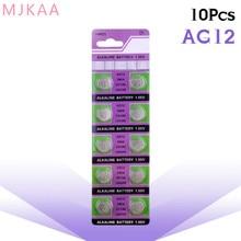 10pcs/pack AG12 LR43 SR43 260 386 1.55V Alkaline Watch Batteries Coin Cell Battery цена