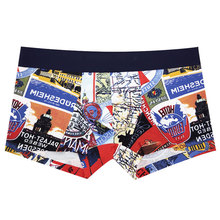 cotton comfortable Man boxes underwears flowers letters style Mosaic pattern colors option st65
