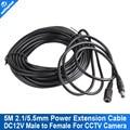 5 m/16.5ft 2.1/5.5mm dc 12 v conector macho a hembra cable de extensión de alimentación para cctv cámara de seguridad de color negro