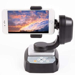 Image 4 - ZIFON YT 500 Automatic Remote Control Pan Tilt Automatic Motorized Rotating Video Tripod Head Max,for iPhone 7/7 Plus/6/6 Plus