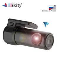 Hikity Mini WIFI Car DVR Dash Camera Video Recorder Dashcam Digital Registrar Camcorder Wireless DVRs Night Vision Car Dash Cam