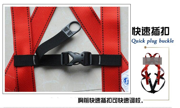 Cinturón de seguridad ASOL de cuerpo entero para escalada en roca cinturón de seguridad rápido para deportes al aire libre senderismo acampada montañero - 4