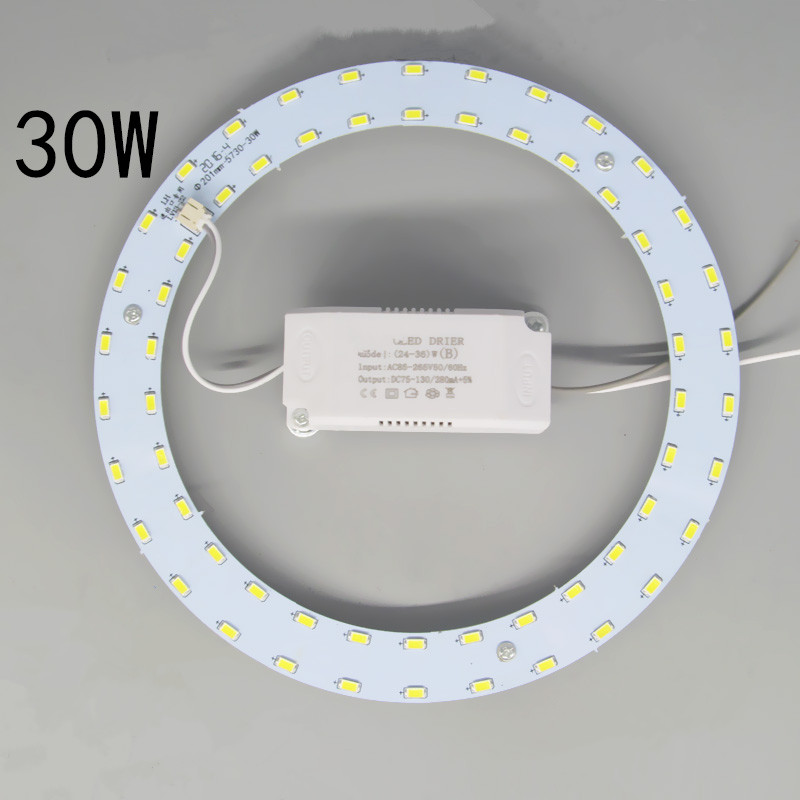 LED lamp beads ceiling light round light board led maintenance replacement lamp beads energy-saving patch light source