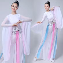 Chinese costume hanfu classical dance female elegant fairy fresh and gauze suit