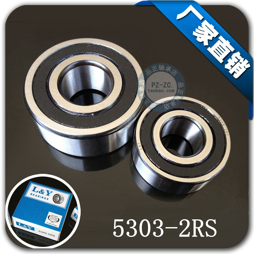 5pcs high speed 5303 5303 2RS 17 47 22 2 double row angular contact ball bearings