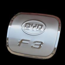 Специальная крышка топливного бака из нержавеющей стали, используется для BYD F3 F6 L3 S6 S7 M6 G6 G3 F0,, Стайлинг автомобиля