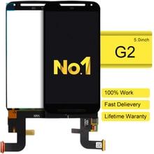 Dhl 30 pcs 100% nova tela do telefone para motorola moto g2 G + 1 Xt1063 Xt1068 Xt1069 Display Lcd de Toque Digitador Assembléia Top moda