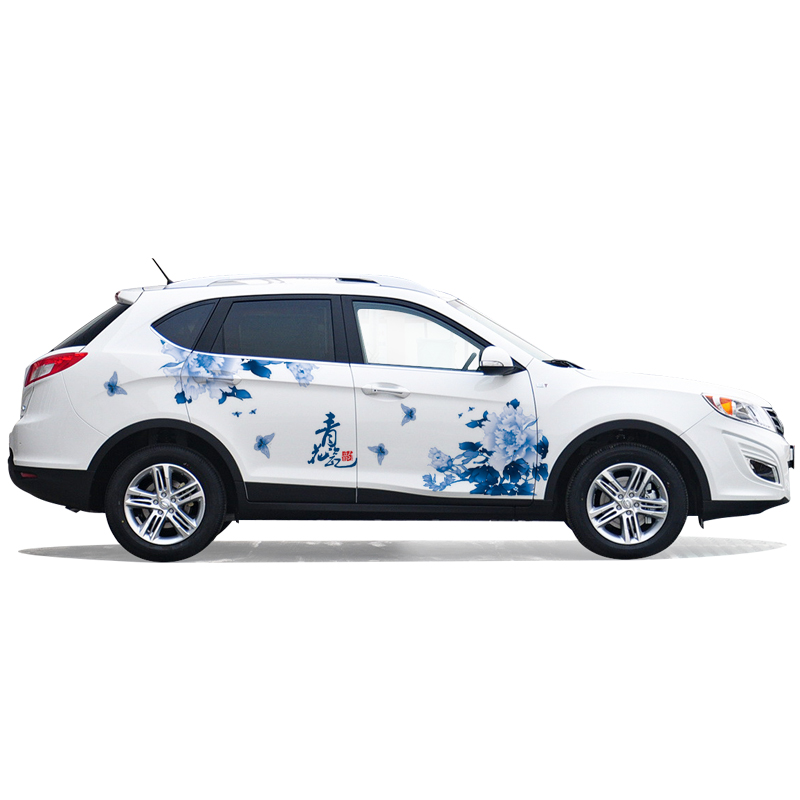 Newest Design PCS Chinese Style Blue Porcelain Peony Car - Car graphics design