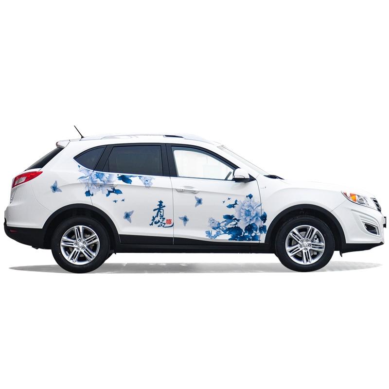 Car Graphics Design : Car graphics design pixshark images galleries