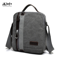 2017 High Quality Men S Fashion Business Travel Canvas Shoulder Bag Men S Messenger Bag 4