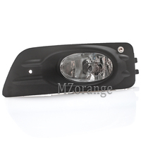 Car Front Fog Light Driving Lamp with cover For Honda Accord 2006 2007