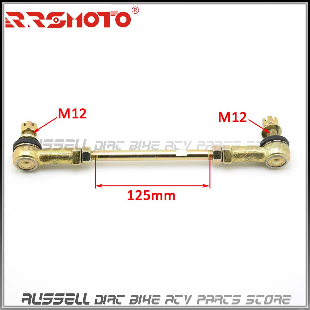 Turn Joint Ball rod U joint 12mm M12 Tie Rod for ATV250 Hummer 200CC 250CC Buggy