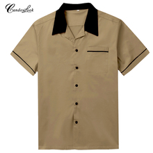 Hot SALE Summer Fashion Mens Clothing Loose Breathable Short Sleeve Brown Blouse