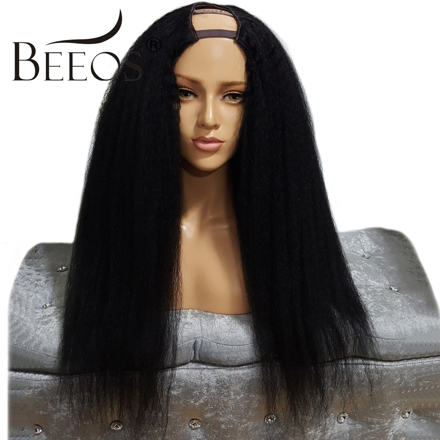 BEEOS 250% Density Kinky Straight U Part Wig 2x4 U-Part Opening Sapce Size Peruvian Human Hair Wigs For Women Remy Hair