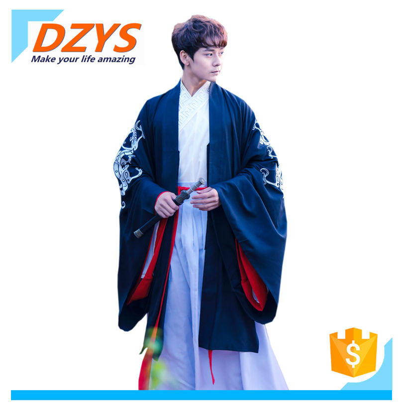 2018 DZYS-DX Chinese Ancient Taoist Robe